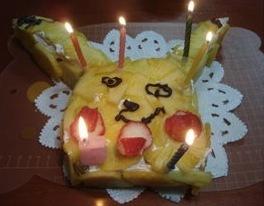 Evolve Birthday Cakes